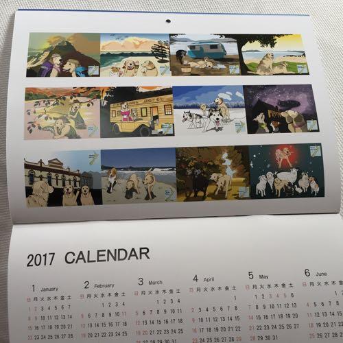 カレンダー ニュージーランド ラブラドール