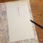 型紙を使って印付け
